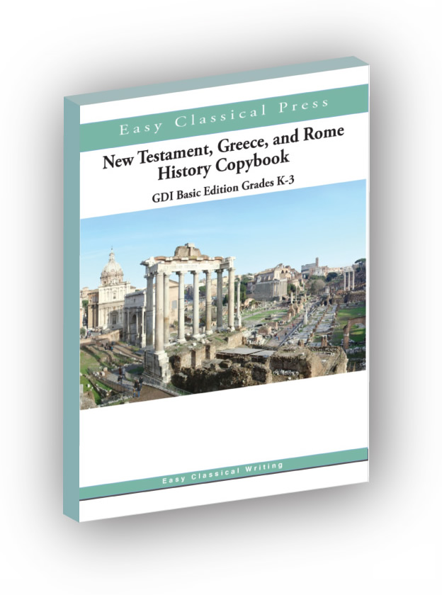 NT Greece and Rome History Copybook